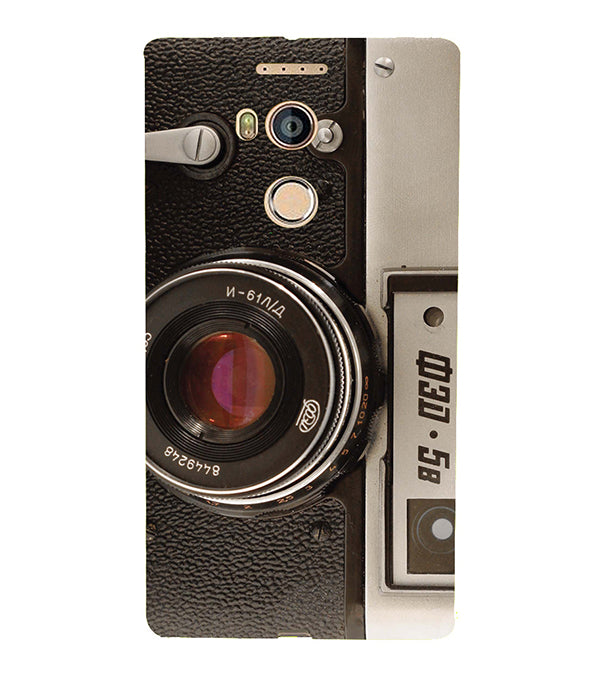 Vintage Camera Back Cover for Gionee Elife E8