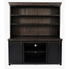 Urban Loft Server & Hutch Set