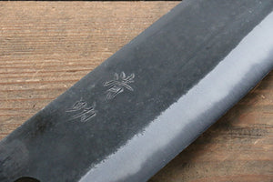 Seisuke White Steel No.1 Kurouchi Gyuto Japanese Knife 210mm with Shitan Handle
