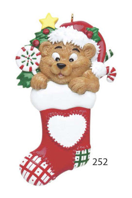 252 - Express Ornaments