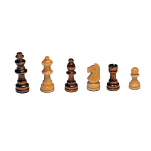 Travel Walnut Wood Chess Set - American Chess Equipment