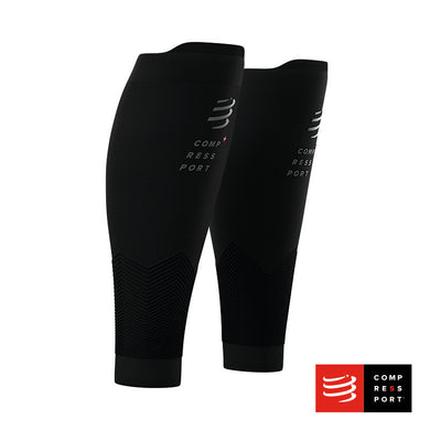 Nuevas Gemeleras R2V2 Reflectantes Flash Compressport