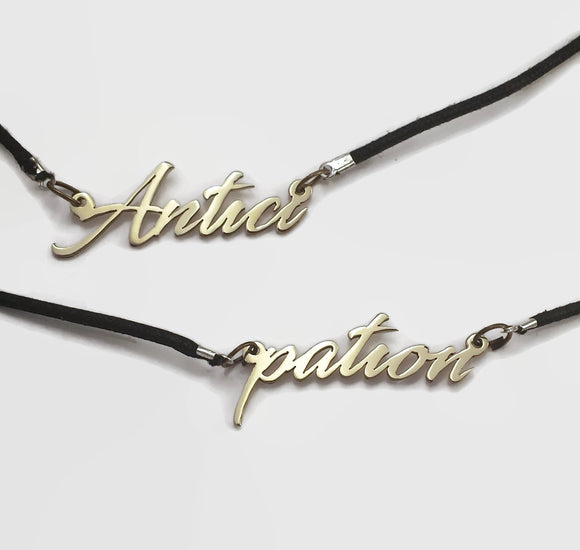 Anticipation Couples Pendant Set