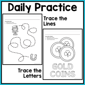 St. Patrick's Day Fine Motor Worksheets