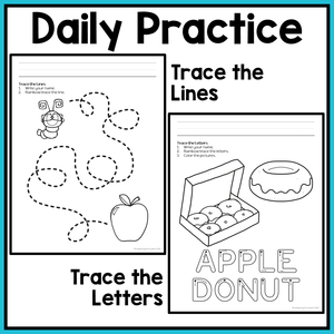 Fall Fine Motor Worksheets