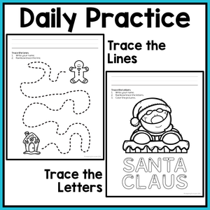 Christmas Fine Motor Worksheets