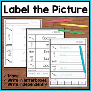 Life Skills Worksheets - Tools Vocabulary