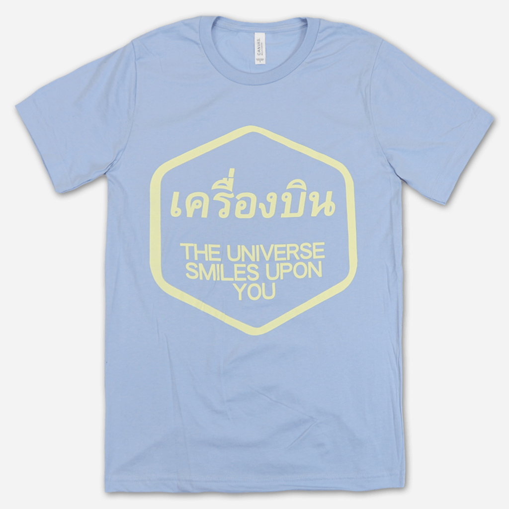 The Universe Smiles Upon You T-Shirt