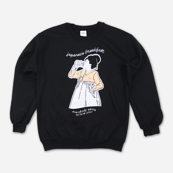 Drinking Girl Black Pullover Sweatshirt by Japanese Breakfast for sale on hellomerch.com