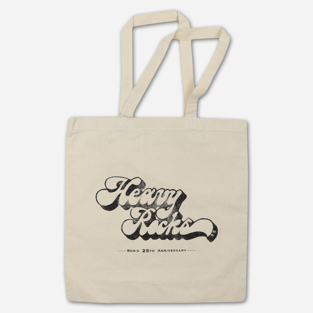 Heavy Rocks 25th Anniversary Totes - Boris (Band) - Hello Merch
