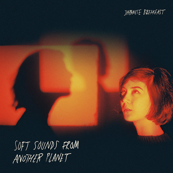 Soft Sounds From Another Planet CD - Japanese Breakfast - Hello Merch