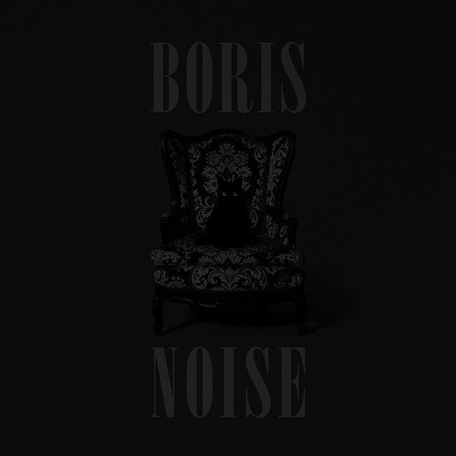 Noise - Boris - Hello Merch