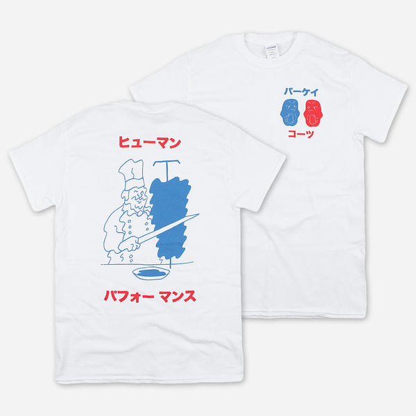 Japanese White T-Shirt by Parquet Courts for sale on hellomerch.com