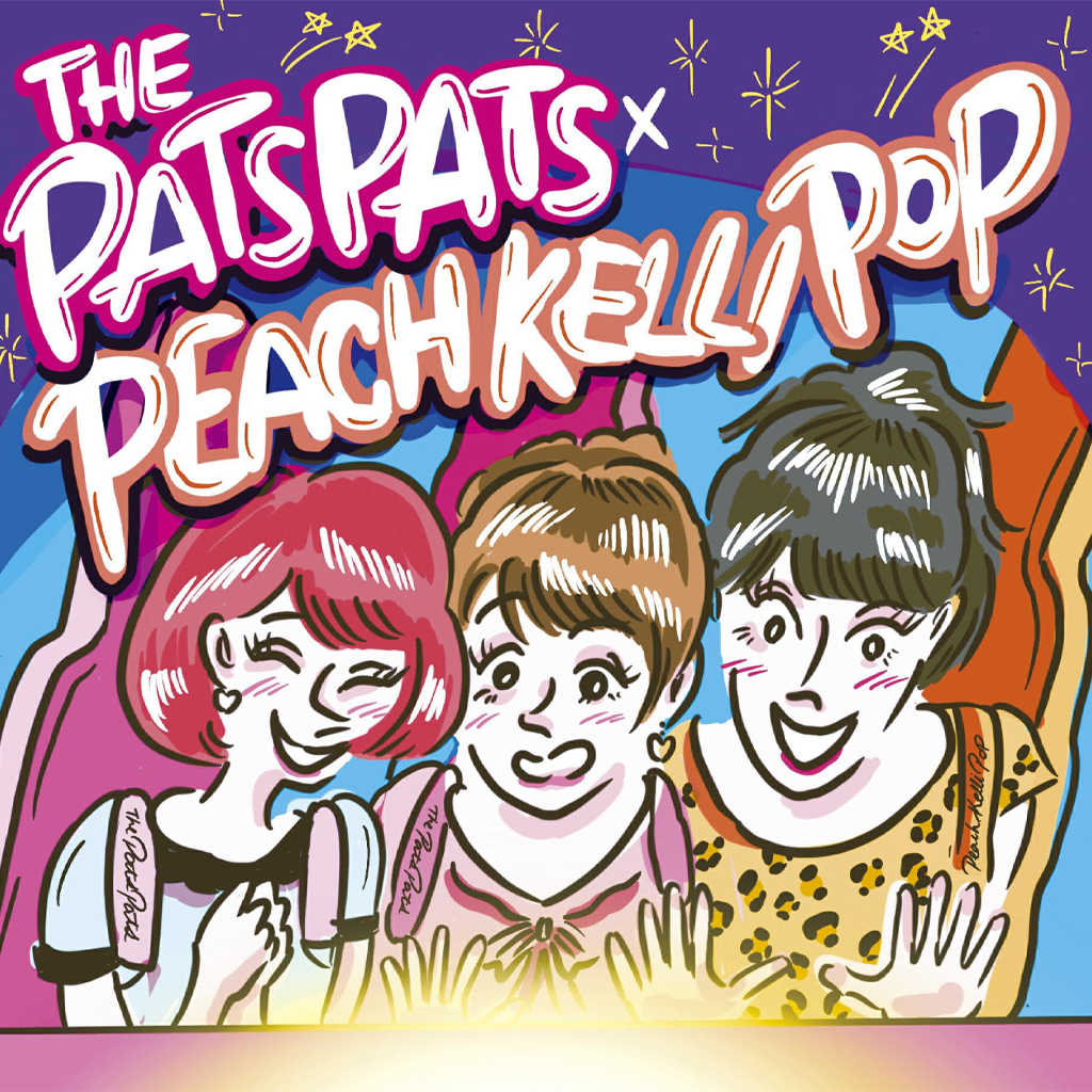 The Pats Pats & Peach Kelli Pop Split CD