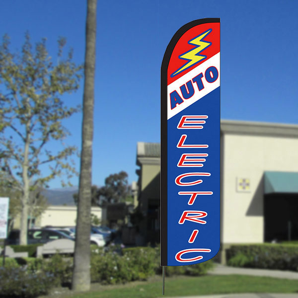Auto Electric Windless Feather Banner Flag with Bundle Option (2.5 x 11.5 Feet)