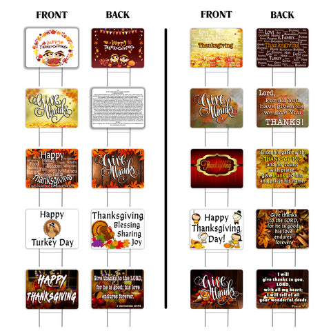 "Thanksgiving 10 Pack Yard Signs - Each is 24"" x 18"" and come with Metal Stake"
