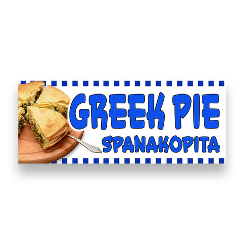 GREEK PIE Spanakopita Vinyl Banner (Size Options)