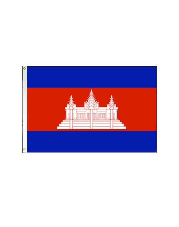 Cambodia 3x5 Polyester Flag