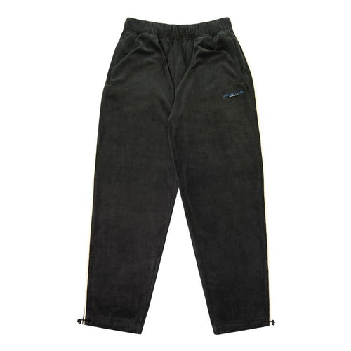 Velour Track Bottoms (Charcoal)