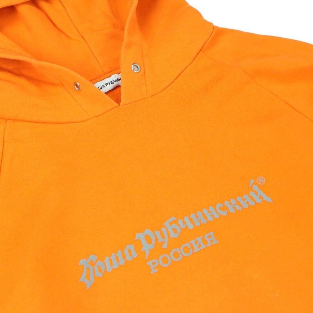 GOSHA RUBCHINSKIY HOODY 3M, ORANGE  CLOSE UP