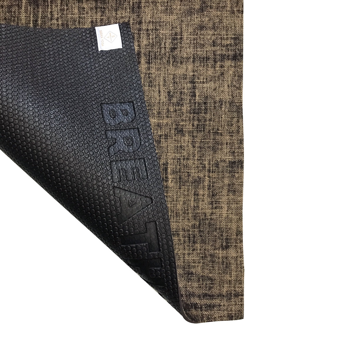 Organic Jute Yoga Mat - Dark Brown