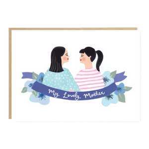 'My Lovely Mother' card