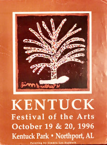 Kentuck Festival of the Arts Poster