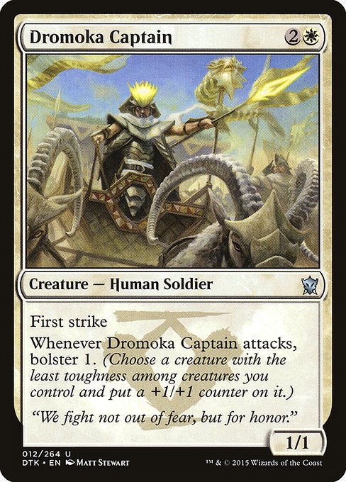 Dromoka Captain [Dragons of Tarkir] - Evolution TCG | Evolution TCG