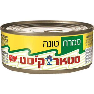 Tuna Spread 160 grams Pack of 4