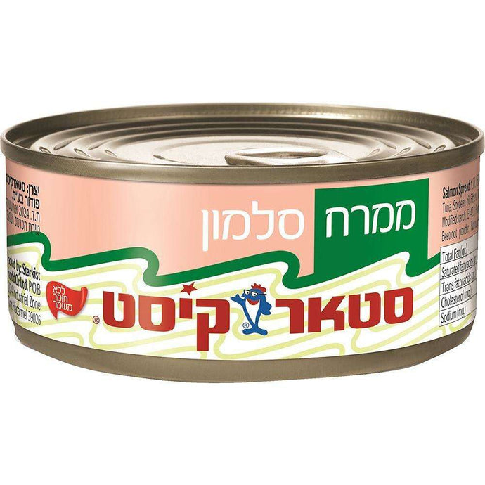 Salmon Spread 160 grams Pack of 4