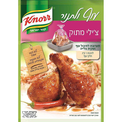 Knorr Sweet Chilli Flavor Chicken Seasoning Mix With Grilling Bag 63 grams