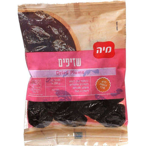 Dried Plumps 200 grams Pack of 5