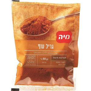 Chicken Grill Seasoning Spices 80 grams Pack of 10