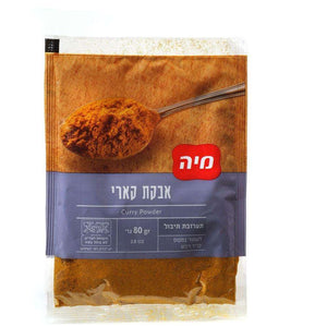 Curry Powder Spices 80 grams Pack of 10