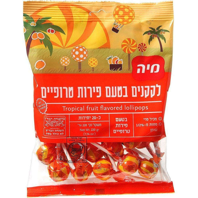 Tropical Fruit Flavored Lollipops Pack of 20 - 220 grams