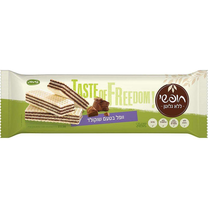 Taste Of Freedom Gluten-Free Chocolate Taste Wafer Fingers 125 grams Pack of 12 FREE SHIPPING