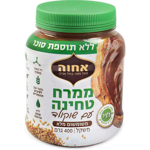 Low-Sugar Tahini Spread With Chocolate 400 grams Pack of 6