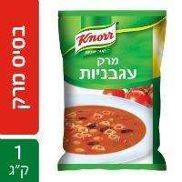 Knorr Tomato Soup 1 kg