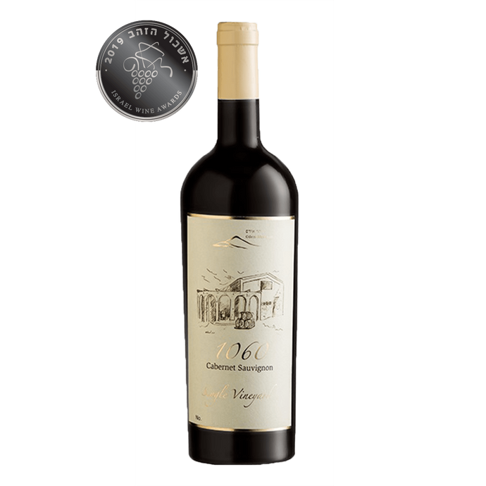 ODEM MOUNTAIN 1060 KOSHER LUXURY DRY RED WINE 2013