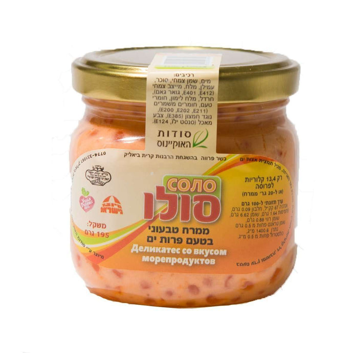 Seafood Flavored Red Caviar Delicacy 195 grams