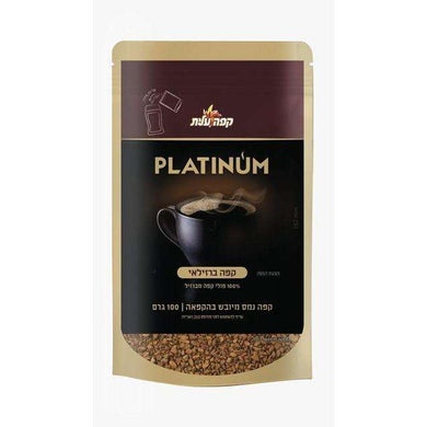 Elite Platinum Brazilian Granulated Instant Coffee 100 grams Pack of 12