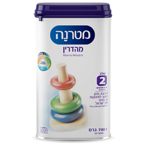 Materna Mehadrin Stage 2 - 700 grams, $32/unit, Pack of 2 Kosher For Passover