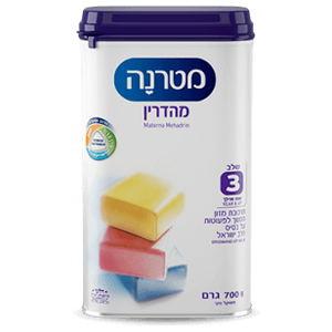 Materna Mehadrin Stage 3 - 700 grams, $32/unit, Pack of 2 Kosher For Passover