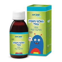 Liquid Multi Vitamins For Kids 125 ml