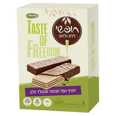 Taste Of Freedom Gluten-Free Milk Chocolate Wafer Snacks (5 per unit) 125 grams Pack of 10 FREE SHIPPING