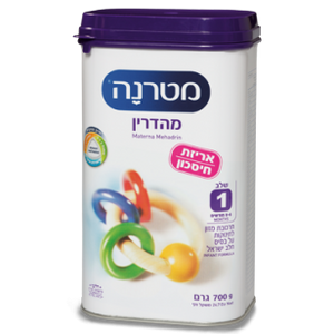 Materna Mehadrin Stage 1 - 700 grams $32/unit, Pack of 2 Kosher For Passover