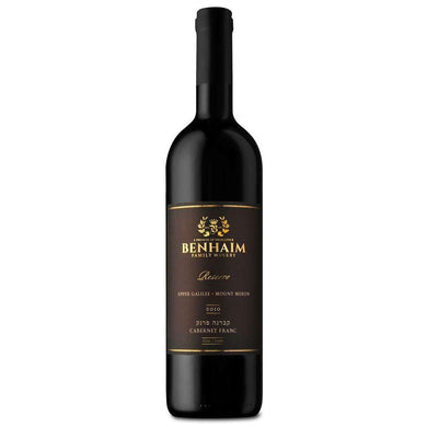 BENHAIM CABERNET FRANC RESERVE KOSHER LUXURY DRY RED WINE 2014