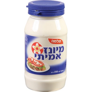 Telma Mayonnaise 250 grams Pack of 4