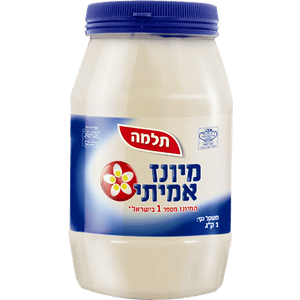 Telma Mayonnaise 1kg Pack of 4