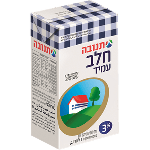 Tnuva UHT Milk 3% 1 Litre Pack of 18